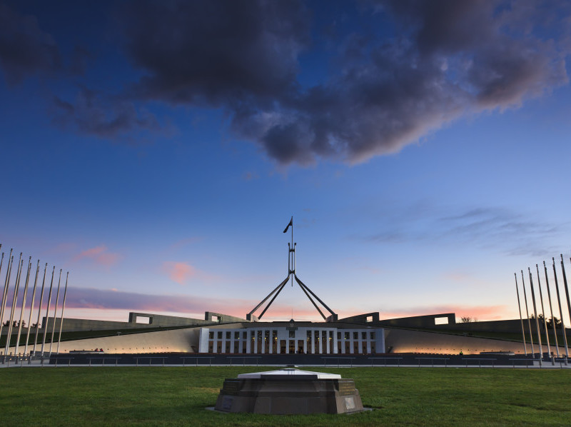 Parliament House in Canberra, ACT
